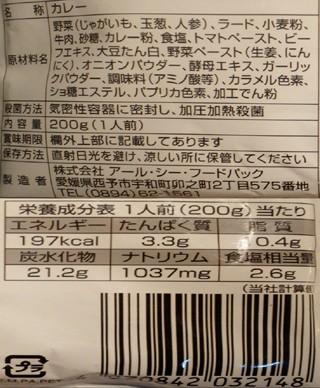 P1029852r.jpg