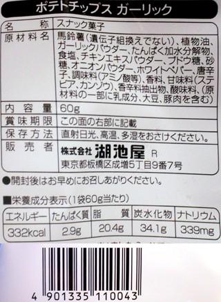 P1029787r.jpg
