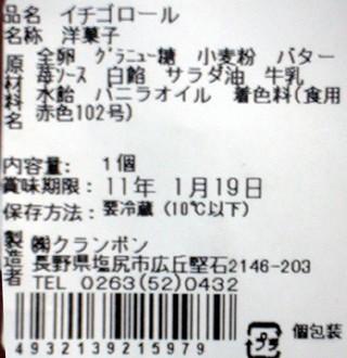 P1030254r.jpg