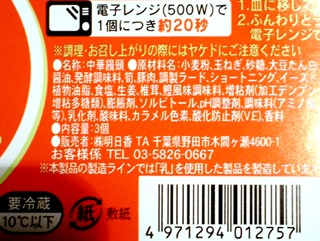 P1030679r.jpg