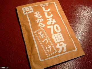 P1030895r.jpg