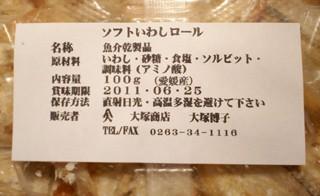 P1030872r.jpg