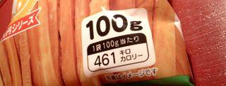 P1031343r.jpg