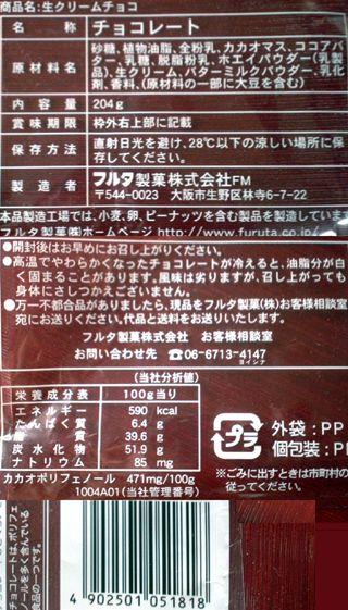 P1031889r.jpg