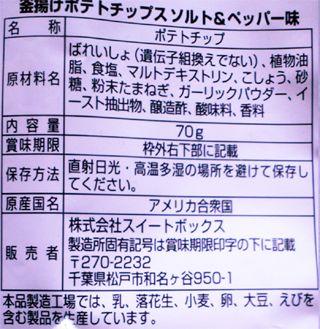 kamaage70_1r.jpg