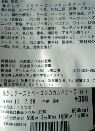 P1032953r.jpg