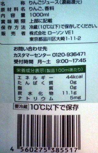 P1033137r.jpg