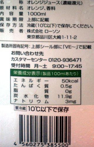 P1033161r.jpg