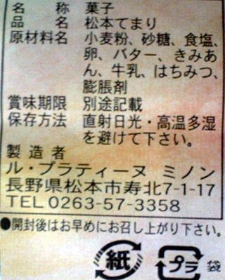 P1033832r.jpg