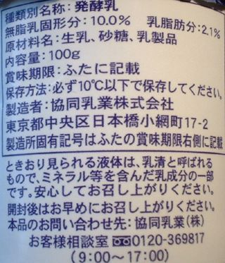 P1033863r.jpg