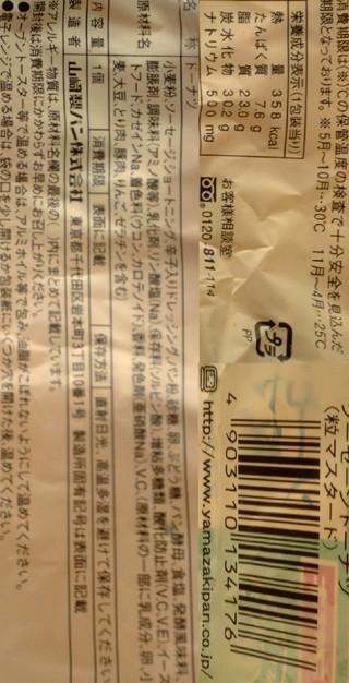daily_sdp2011_12.jpg