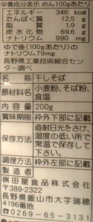 P1035880r.jpg