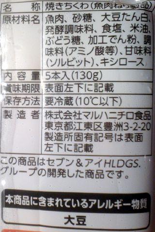 P1035975r.jpg