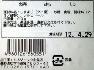 P1036174r.jpg