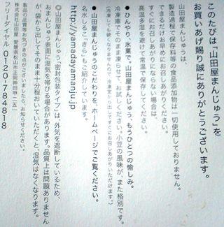 P1036458r.jpg