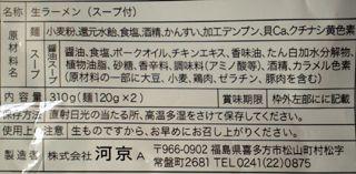 P1036770r.jpg
