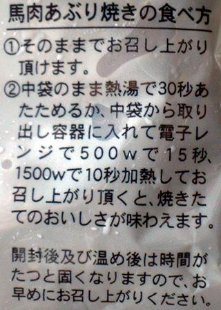 P1036787r.jpg
