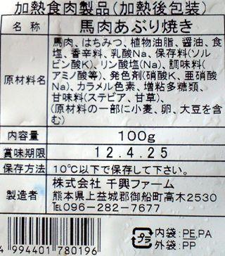 P1036784r.jpg