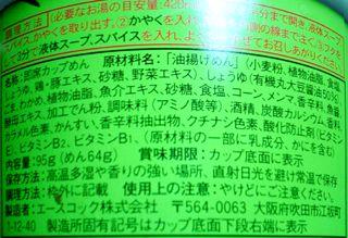 P1036934r.jpg