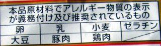 6c8a1d83.jpeg
