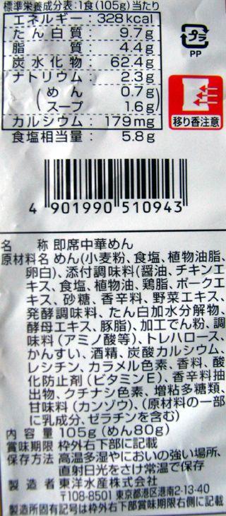 b7d7f499.jpeg