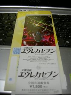 PICT3225.JPG