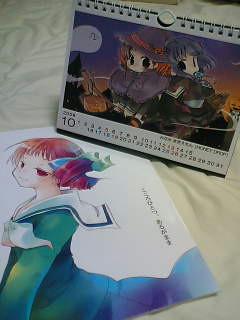 本とカレンダー