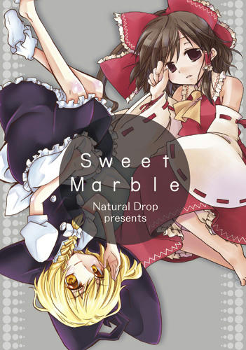 Sweet Marble