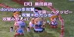 utacchi-G0-yusho-20sep.jpg
