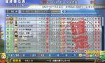 anji-gin-nyusho-g0-5dec10.jpg