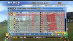 ryu-G1yusho-6jan-ayame.jpg