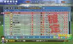anji-G0yusho-23rd-30jan11.jpg