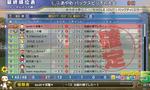 azu-G2yusho-16mar11.jpg