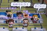 azu-g2yusho-16mar11-shugou.jpg