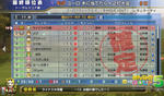 rainasu-G0yusho-bcmtenjin-10april11.jpg