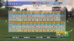 uchu-hatsuyushog0-score-29jun11.jpg