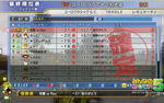 ryu-g0yusho-27jul11-score.jpg