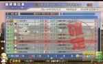 azu-and-miyan-g1nyusho-7oct11.jpg