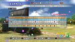 uchu-g03rdyusho-31oct11-score.jpg