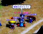 uchu-g0yusho-3rd-31oct11.JPG