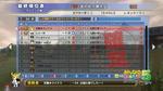 rainasu-g0yusho-jonson-28nov11.jpg