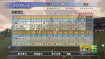 rainasu-g0yusho-28nov11-score.jpg