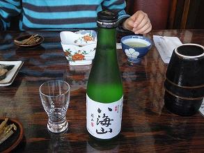 八海山(日本酒)