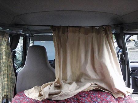 車のカーテン