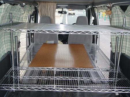 車中泊できるように棚を作る