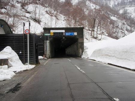 シルバーラインのトンネル
