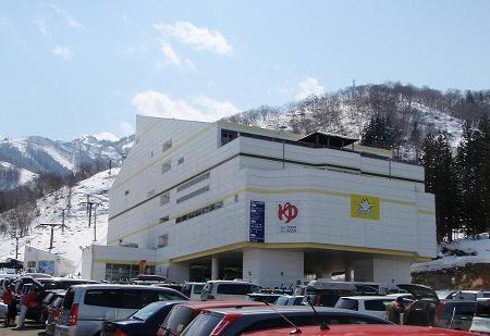 神立高原スキー場ベースハウス