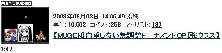 20081112214720s.jpg