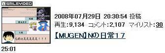 20081112214906s.jpg