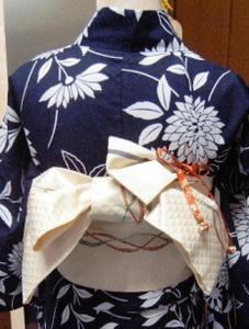 YukataS1.JPG